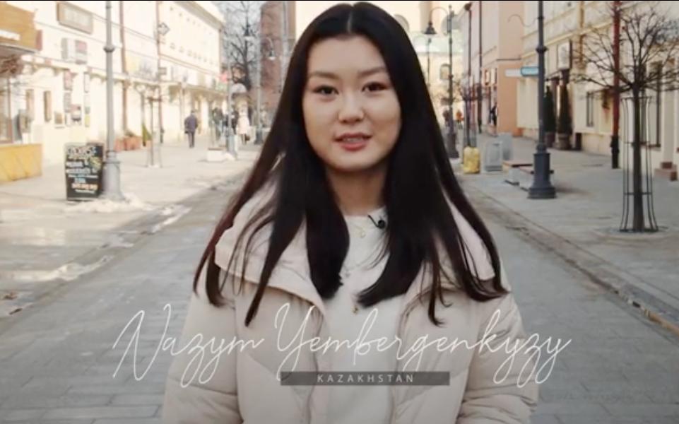 International Alumni Stories | Nazym Yembergen | Kazakhstan